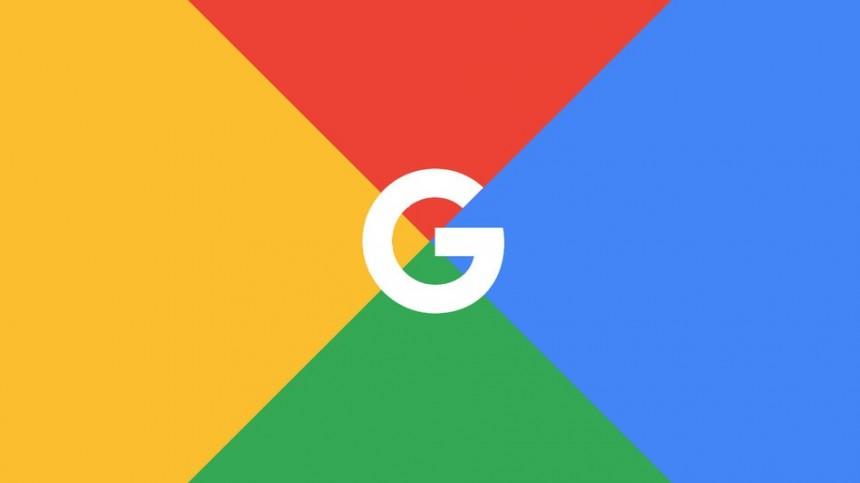 9 cosas que NO debes buscar en Google