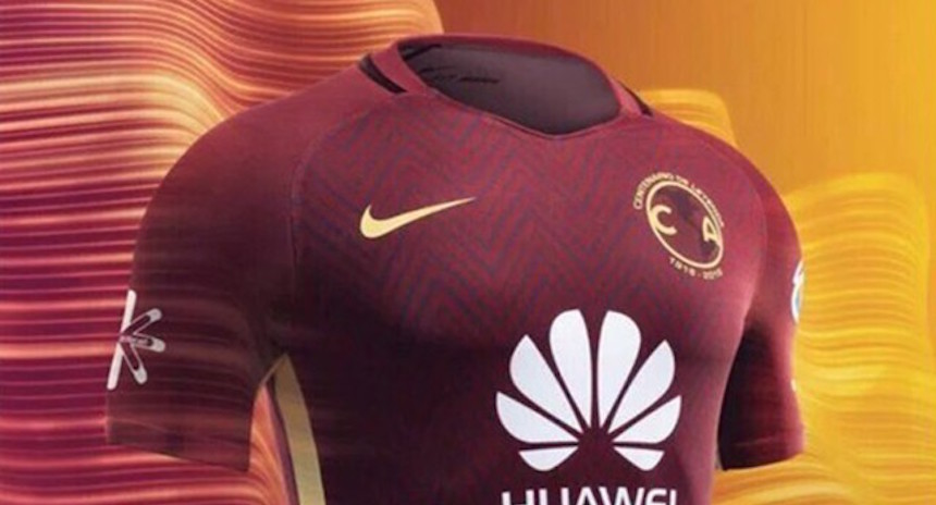 América presenta uniforme para celebrar al Estadio Azteca