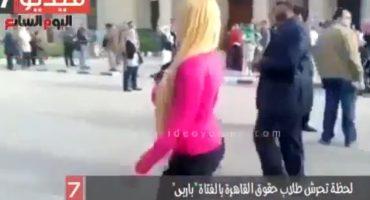 ¿Qué pasa cuando una chica camina por la Universidad de El Cairo con ropa ajustada?