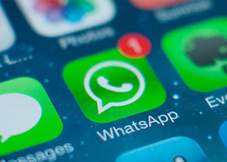 Ya se pueden citar mensajes en WhatsApp