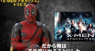 Deadpool invade el trailer japonés de X-Men: Apocalypse