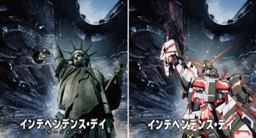 Los Gundam hacen acto de aparición en el trailer japonés de Independance Day: Resurgence