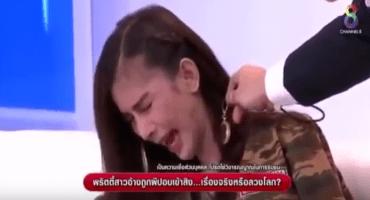 WTF?!?! Espíritu caníbal posee a una actriz durante programa en vivo