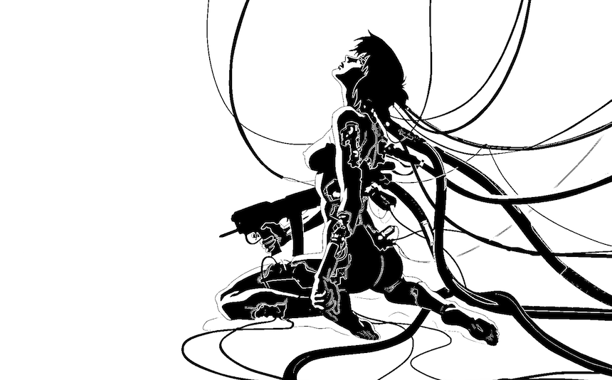 Ghost in the Shell portada