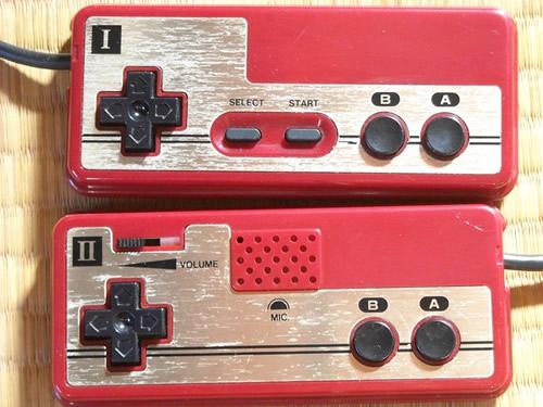 Famicom Control