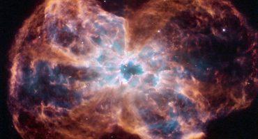 El Hubble nos muestra cómo podría verse la muerte del Sol