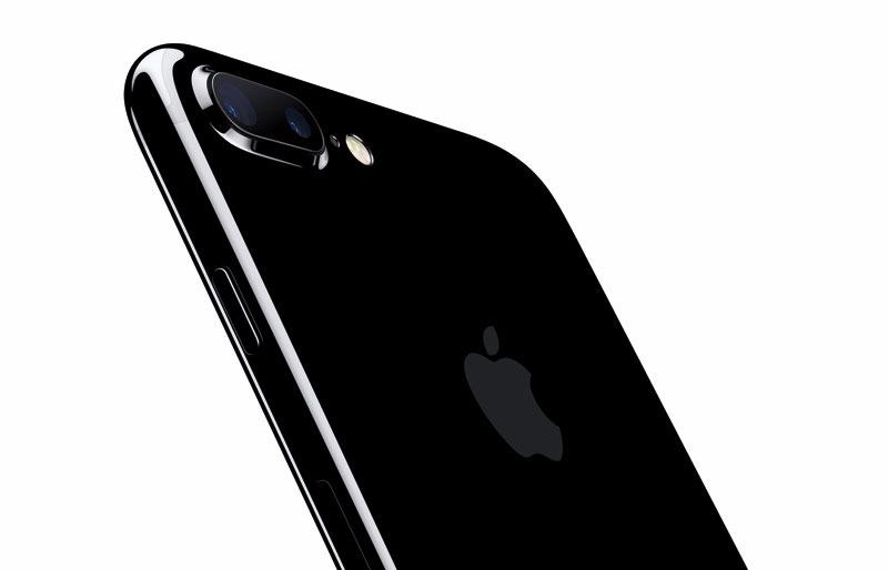 iphone-7-telefonos