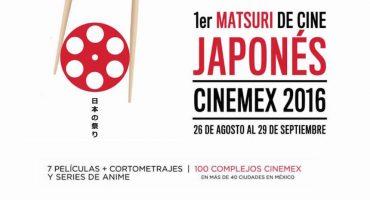 Obtengan su boleto para el Primer Matsuri de Cine Japonés en México