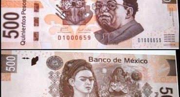 El billete mexicano de 500 pesos es considerado de los más bellos del mundo