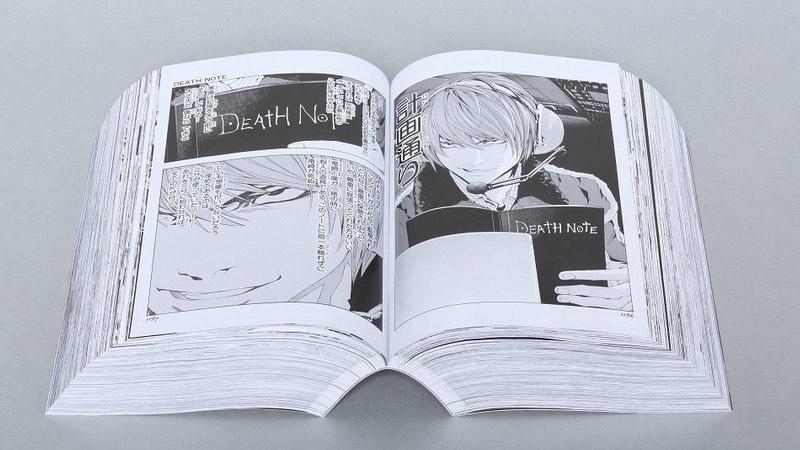 Death Note Manga 2