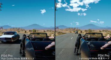 Así de impresionante se verá Final Fantasy XV en el PlayStation 4 Pro
