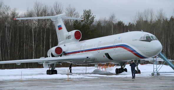 Avión ruso se estrella en Mar Negro; 92 personas a bordo, ningún sobreviviente