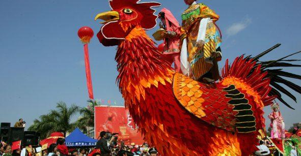 Año nuevo chino 2017: el gallo de fuego