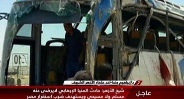 Egipto lanza ataque contra Libia tras atentado contra cristianos coptos