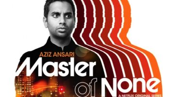 Master of None en su segunda temporada: Un retrato honesto de Nueva York