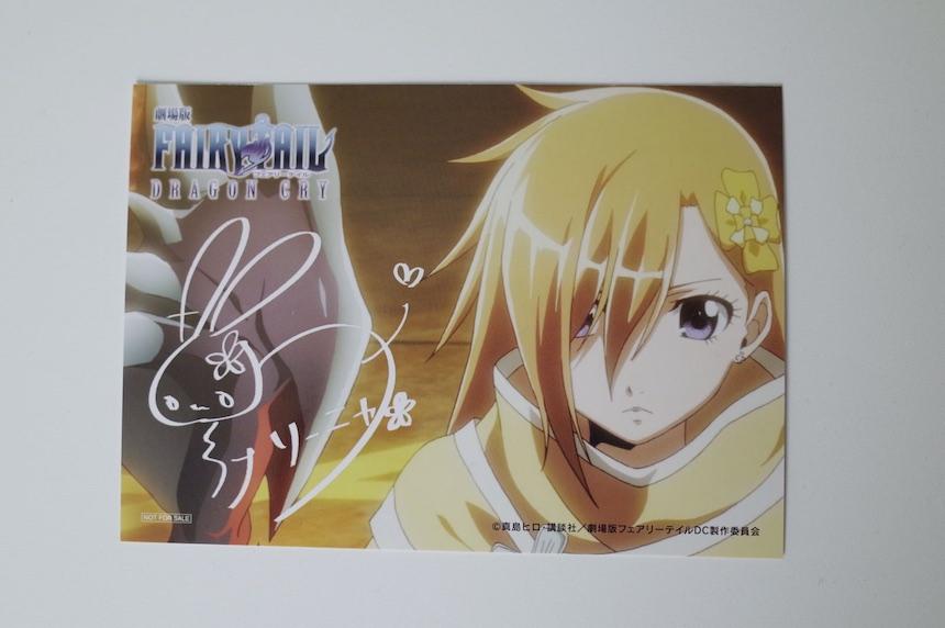 Postales de Fairy Tail