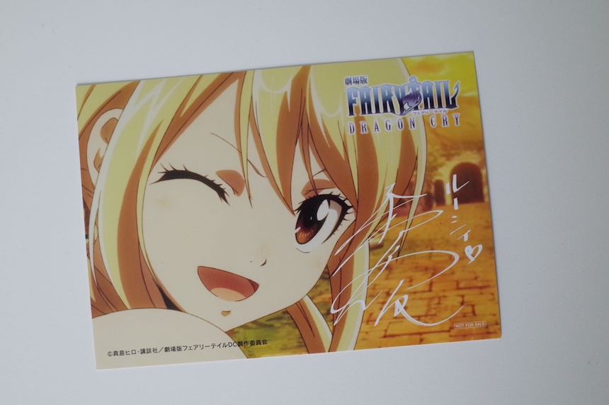 Postales de Fairy Tail - Lucy