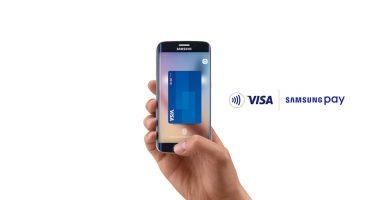 Samsung Pay sí llegará a México