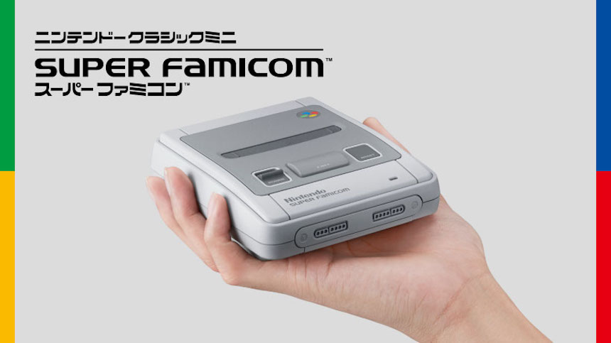 Mini Super Famicom