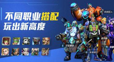 ¿En serio China?: conozcan al clon chino de Overwatch