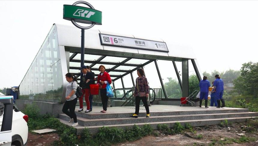 China - Estación de metro fantasma