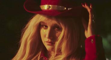 """Kesha volvió con todo y estrena video para su nueva canción """"Woman"""""""