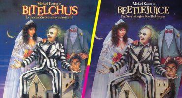 ¿Bitelchus? Las 6 traducciones más extrañas de títulos de películas al castellano
