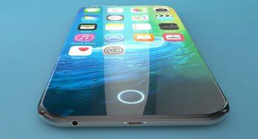Ya hay fecha para la presentación del nuevo iPhone