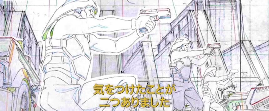 Corto de Blade Runner 2049 - Dibujos