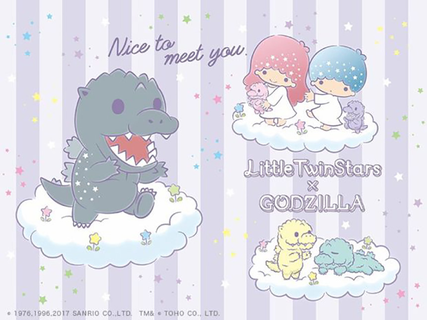 Hello Kitty y Godzilla