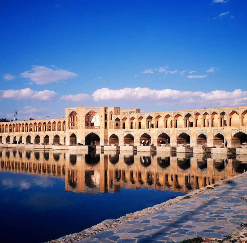 Los puentes más bellos - Khaju
