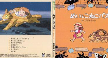 Mei y el Gatobús: La secuela de Mi Vecino Totoro que no conocías