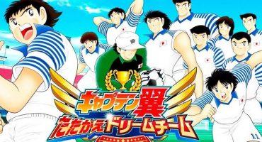 ¡Lanzarán un juego para celular de Los Super Campeones!