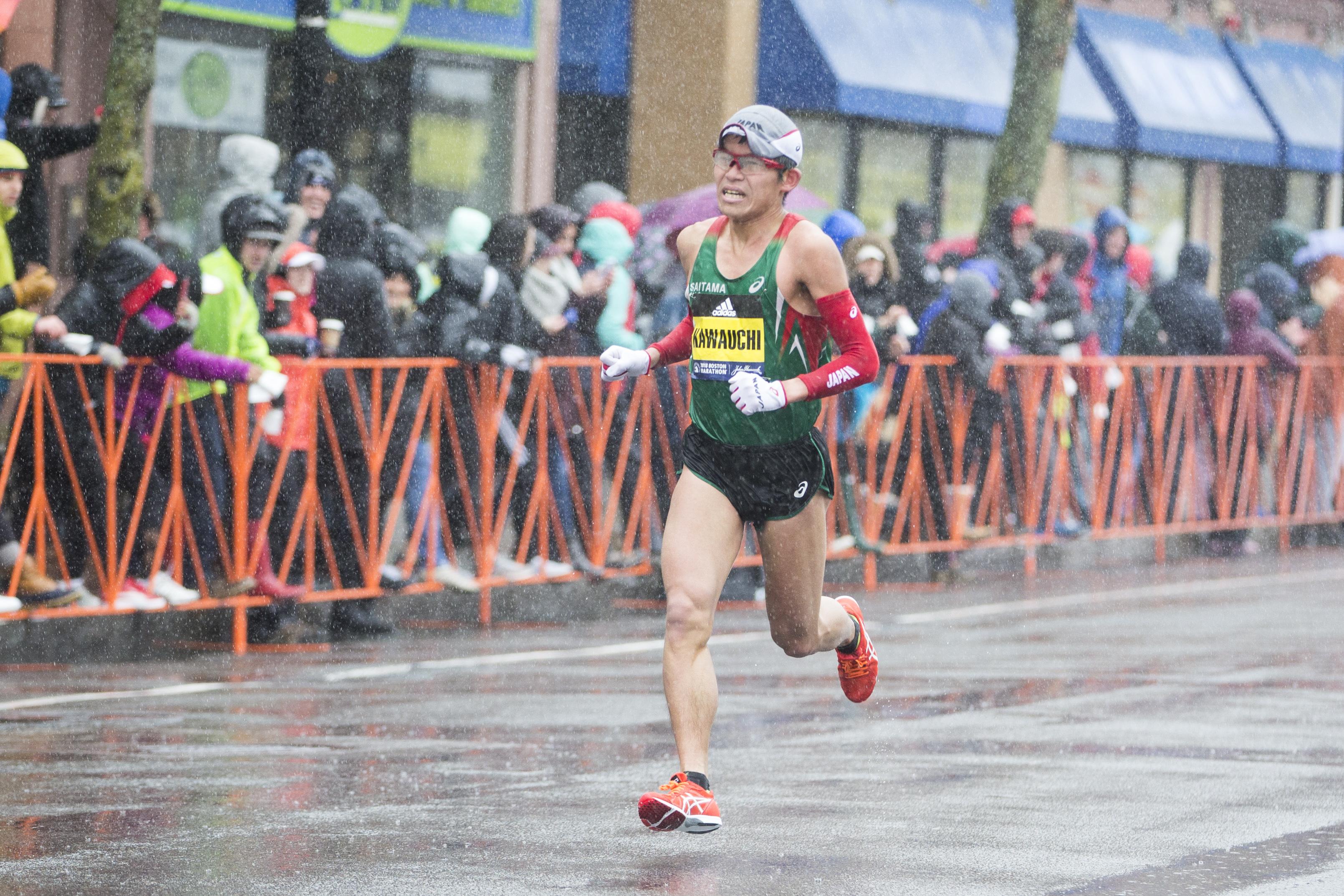 Yuki Kawauchi Marathon