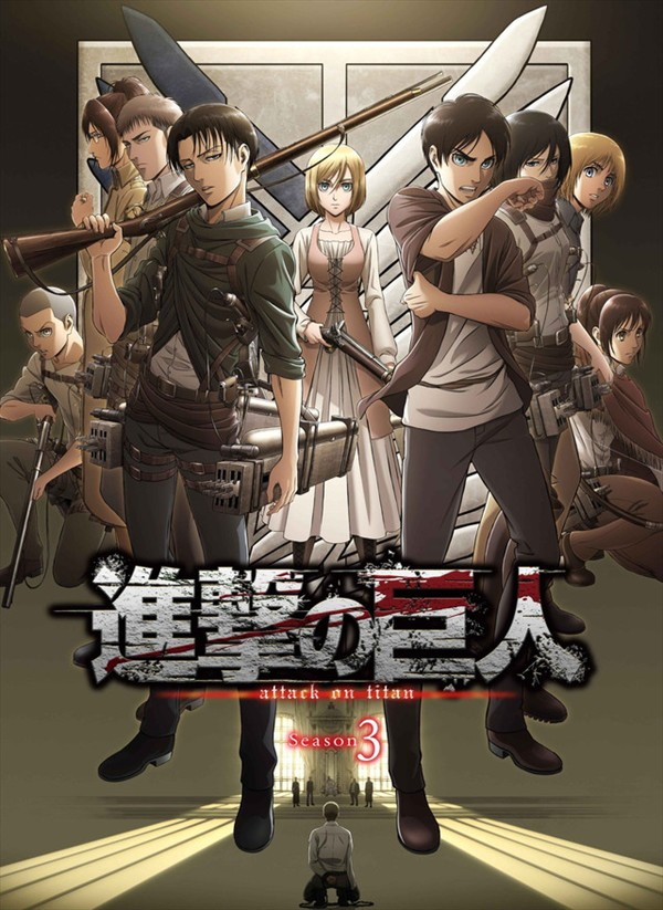 Attack on Titan nueva temporada