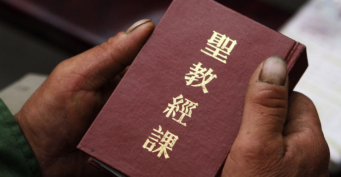 Biblia-china-vaticano