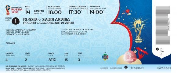 Boleto-Mundial-Rusia-2018-FIFA