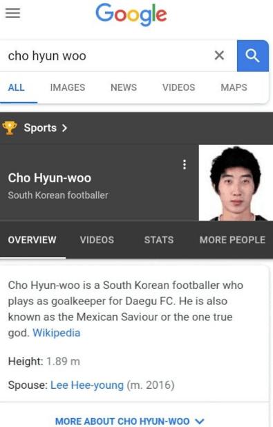 """República de Corea, """"salvadora de México"""", así es su nuevo nombre en Wikipedia"""