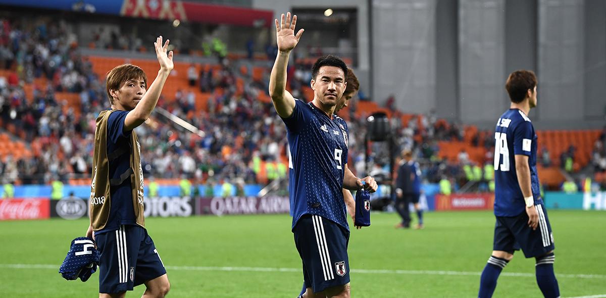 Links para ver en vivo el Japón vs Polonia