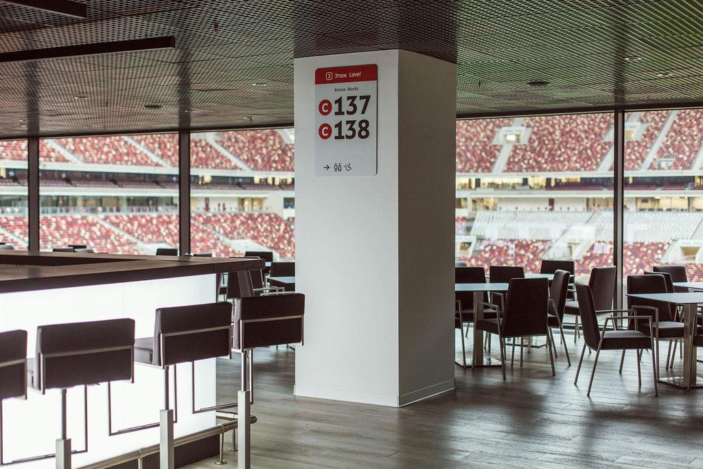 Palcos del Estadio Luzhniki