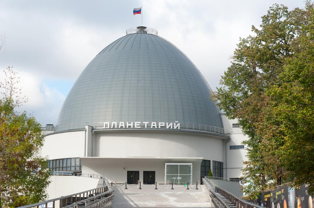 Planetario Espacial de Moscu