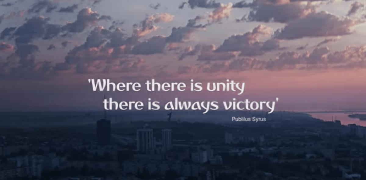 Video del tema oficial de Rusia 2018
