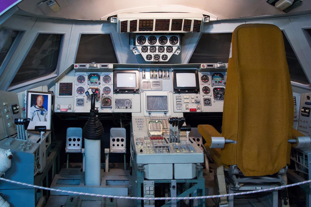 Interior Transbordador Espacial Ruso