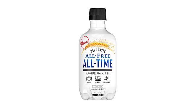 Inventan en Japón las bebidas transparentes
