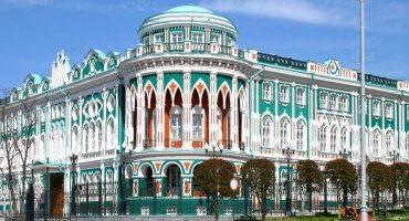 ¿Qué hay en Ekaterimburgo y cómo es la vida por allá?