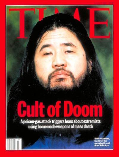 Ejecutan a Shoko Asahara, líder del culto que atacó Tokio en 1995