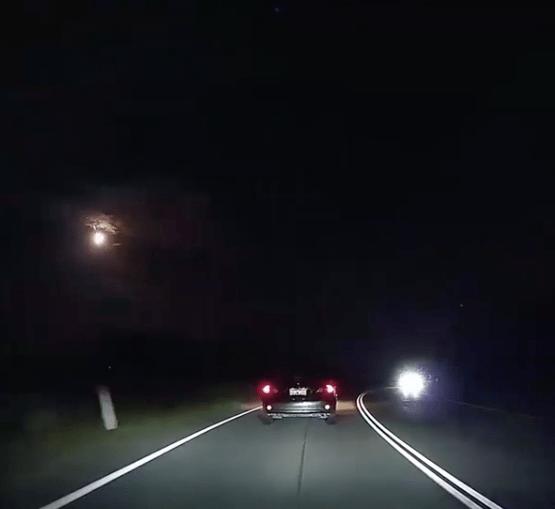 Meteorito cayó sobre la Tierra