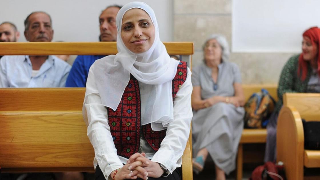 Dareen Tatour, la activista fue arrestada por subir un poema a Facebook
