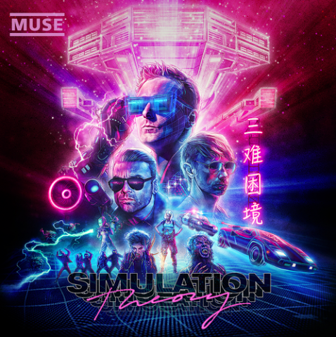 "¡Muse anuncia nuevo disco y estrena ""The Dark Side""!"
