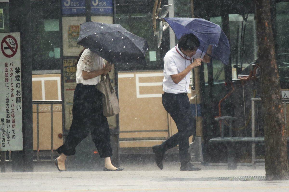 Tifón Jebi azota en Japón